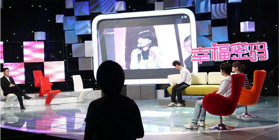 法律快车与广东电视台《幸福密码》栏目合作,邀请专家律师到节目现场为有法律纠纷的当事人提供法律援助。