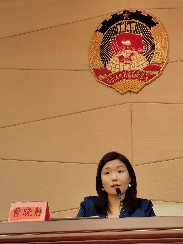 人民政协报社、民建无锡市委、北京盈科所联合举办《民法典》大型公益主题讲座,曹晓静律师作为主讲嘉宾发言