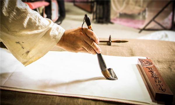 劳动合同履行原则是什么