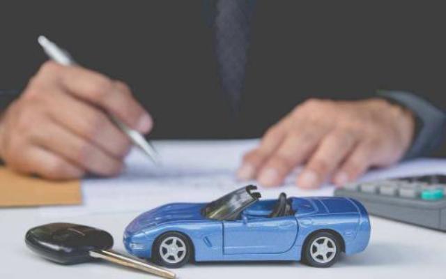 车船税是什么