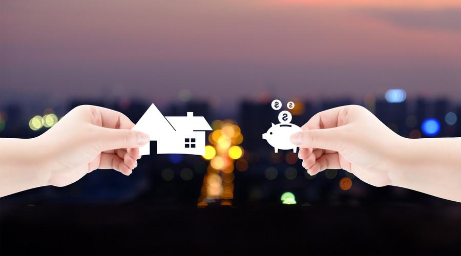 房屋中介收费标准