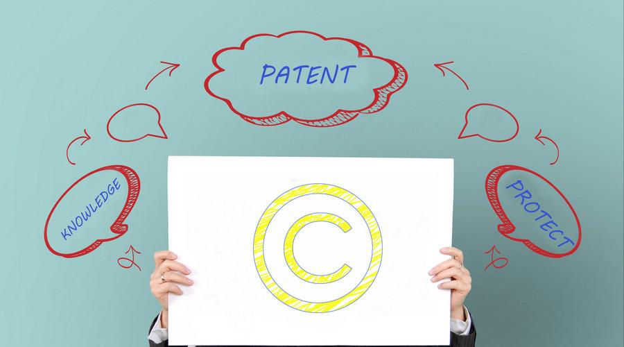 申请外观设计专利流程