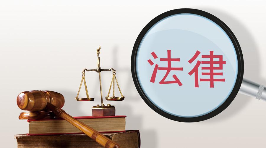 行政处罚决定书应当载明哪些事项