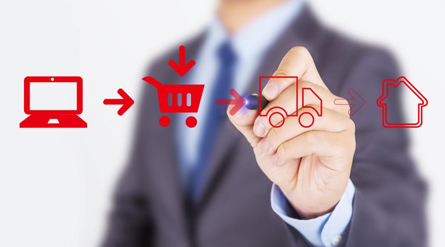 个体工商户年检网上流程