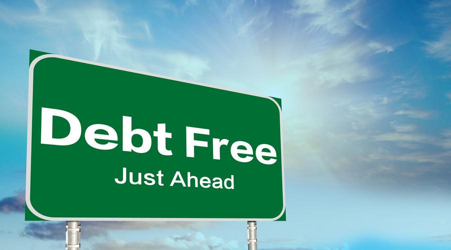 债务免除的条件