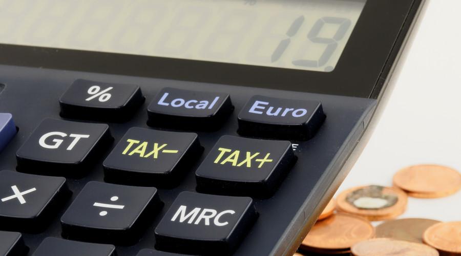 逃避追缴欠税罪的特征