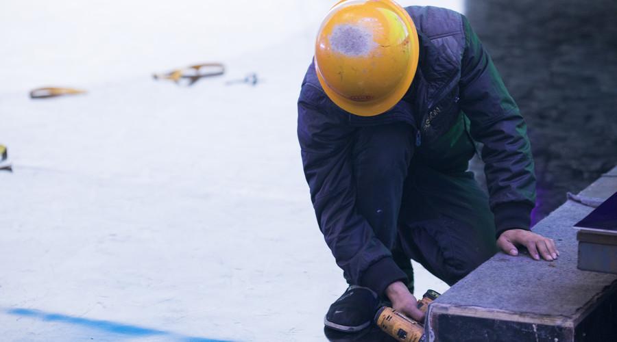 单位侵犯劳动者人身权益应承担的责任