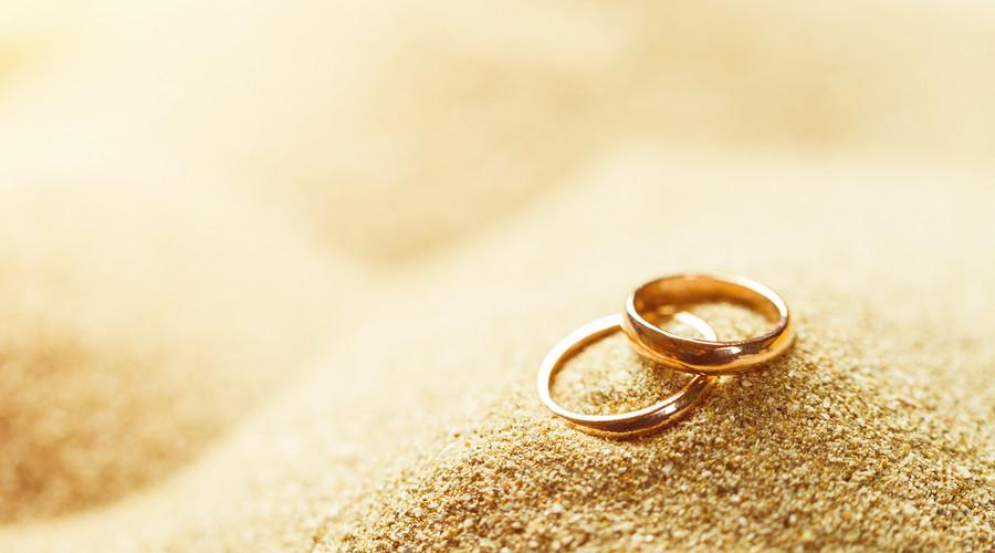 结婚手续如何办理