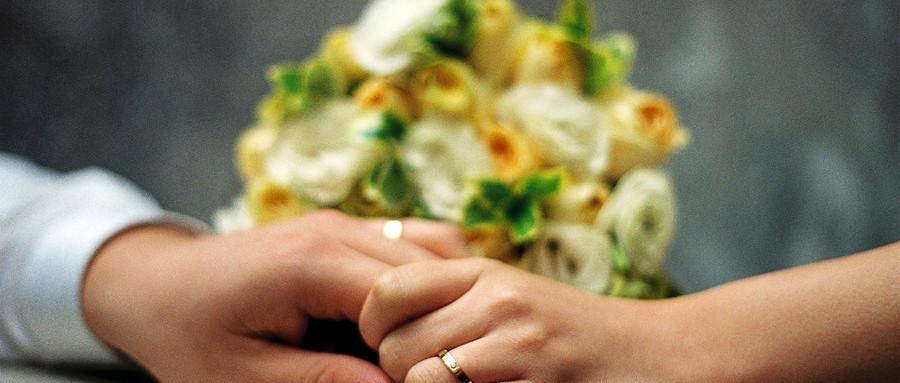 多大年齡可以辦理結婚登記