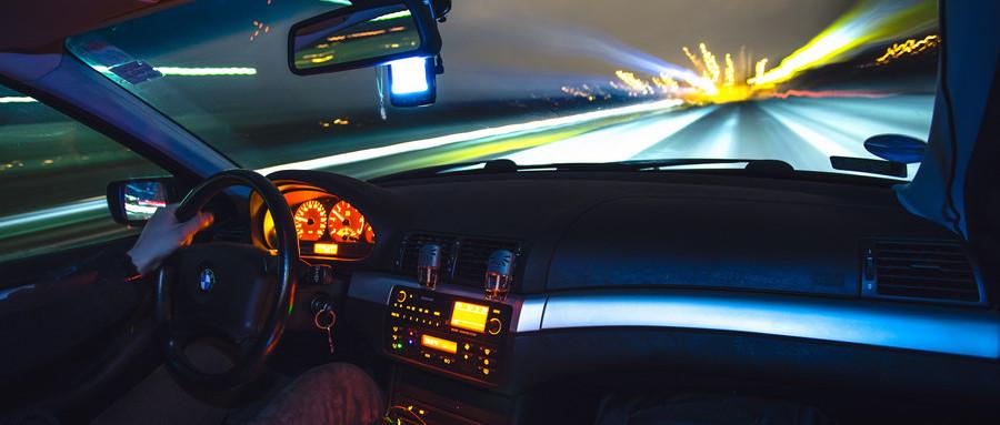 交通事故責任認定標準是什么