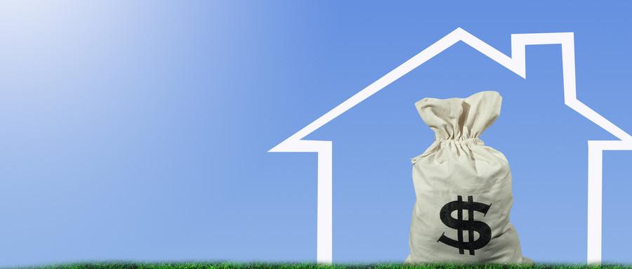 住房公积金贷款如何办理