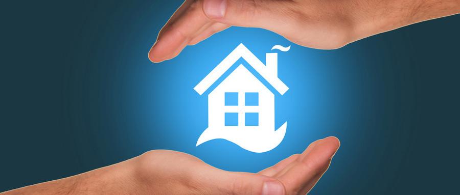 房屋买卖合同纠纷去哪里起诉