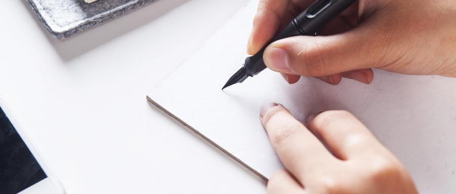 2018最新房屋租赁合同简单版怎么写