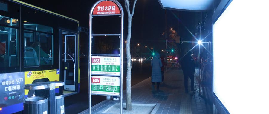 遼宣判拉拽司機案結果是什么