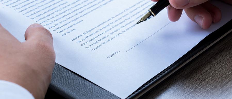 合同解除和终止的区别是什么