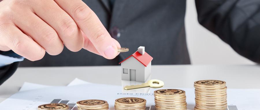 离婚房产分割原则有哪些
