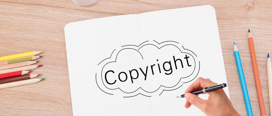 侵犯专利权怎么赔偿