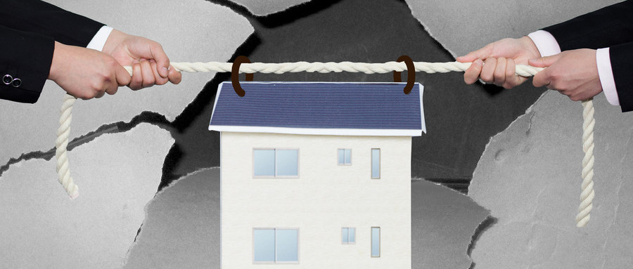 不得进行房屋抵押的情形有哪些