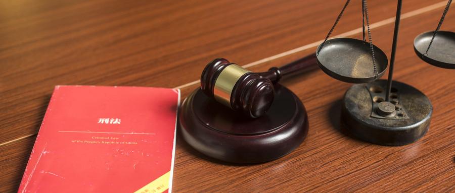 刑法未成年故意伤害罪怎么判刑