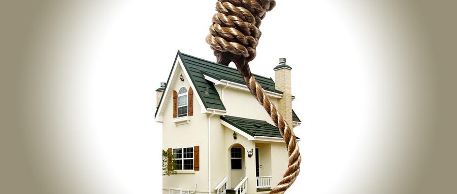 房产抵押需要提供什么资料