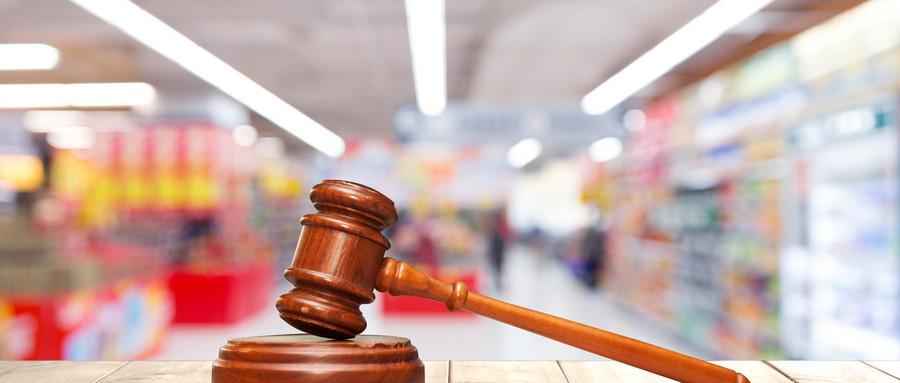 故意毁坏财物罪有哪些立案标准