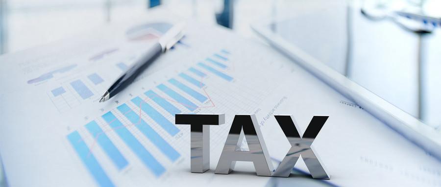 增值税如何计算