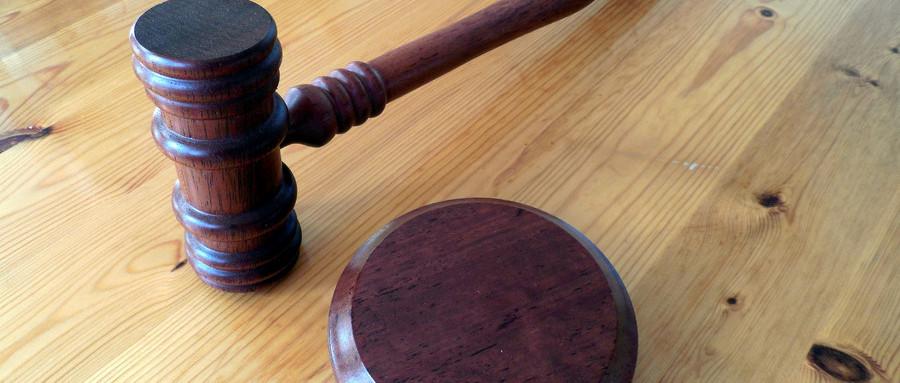 提起劳动诉讼要具备什么条件