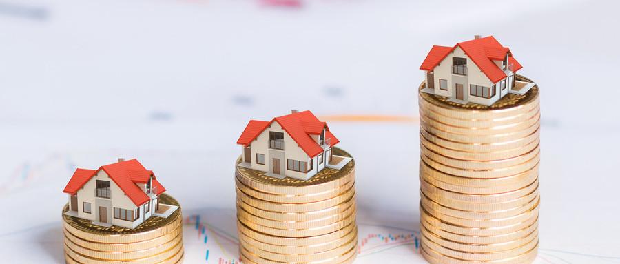 房产抵押贷款流程怎么走