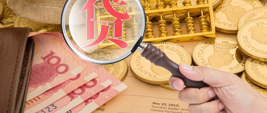 民間借貸利息多少受法律保護圖片