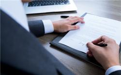 簽訂勞動合同的要求