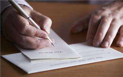 遺囑繼承和法定繼承的順序