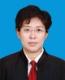 石家庄裴金霞律师