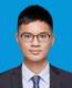 深圳温楚威律师