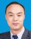 肖海涛律师
