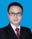 武汉郑学知律师