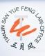 天津刑事辯護律師三月風師