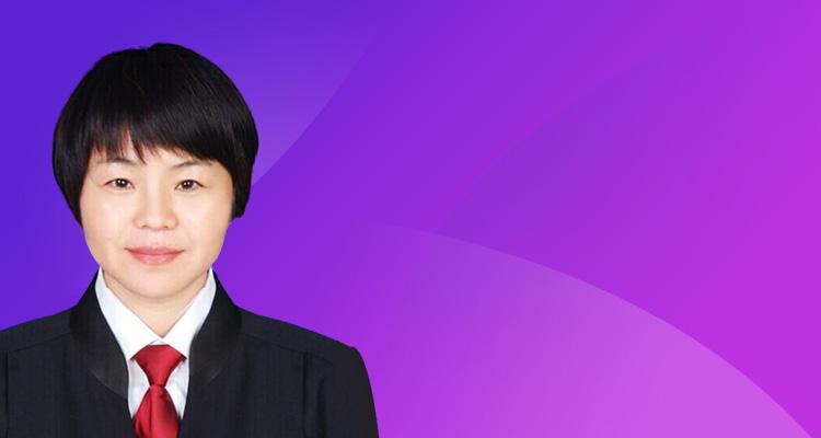 王建秋律师