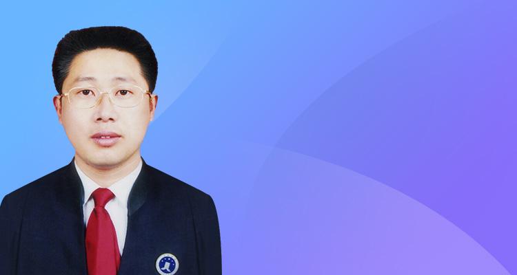 戚桂刚律师