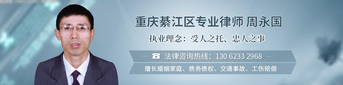 綦江区律师