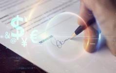 最新買賣合同解釋第三條