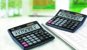 離婚案件訴訟費計算標準