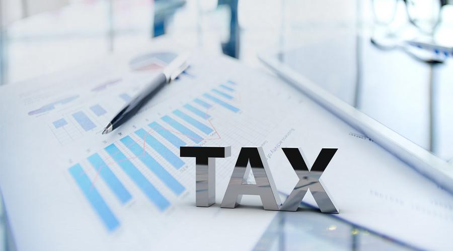 反傾銷稅的征收