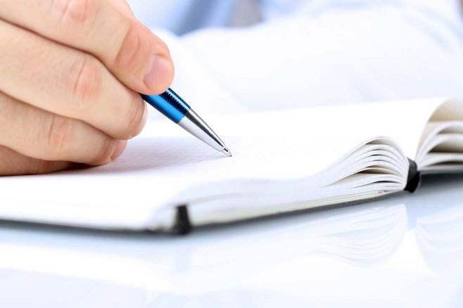 勞動合同書