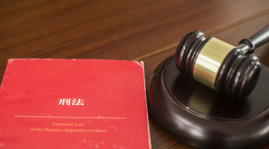 缓刑考验期法律规定
