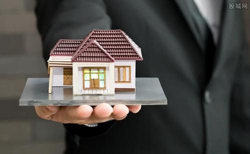 土地抵押贷款程序