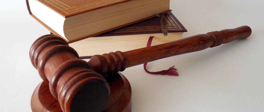 貸款詐騙的法律規定