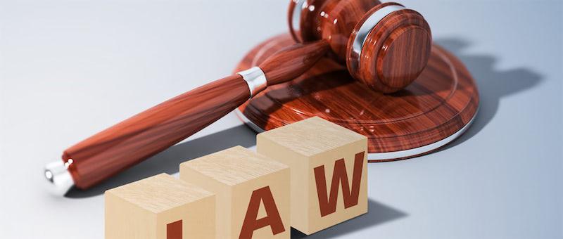 保证金的法律规定