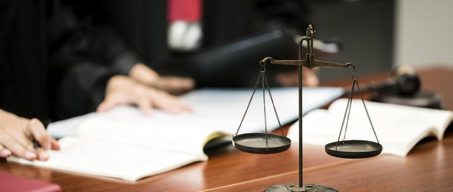 民事訴訟的規定