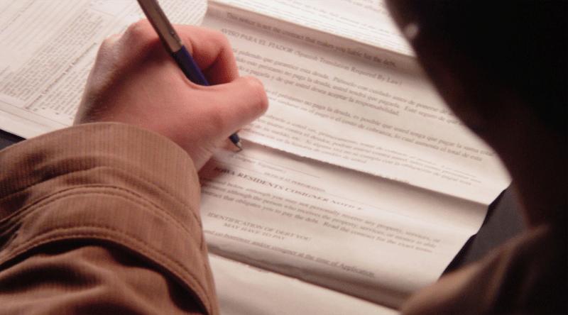 借款合同的生效时间规定