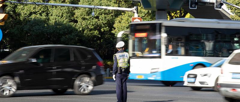 交通責任認定書的期限